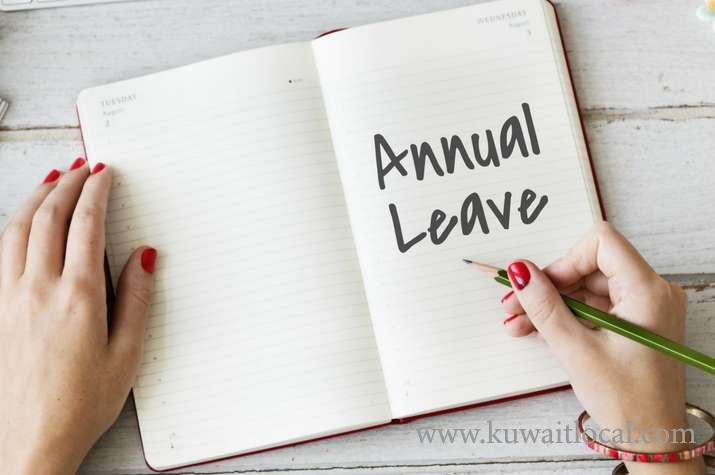 company-giving-only-15-days-annual-leave_kuwait
