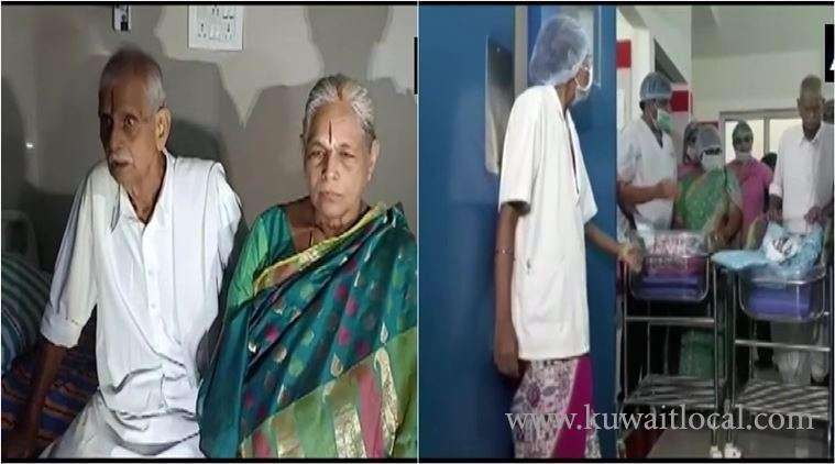 74yearold-indian-woman-gives-birth-to-twins_kuwait