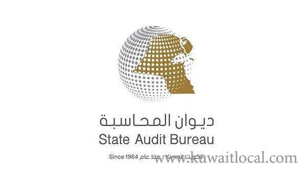sab-has-constituted-committees-to-investigate-some-violations-in-the-oil-sector_kuwait