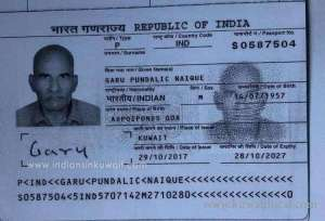 62-year-old-indians-body-lying-in-kuwait-morgue-from-1-week-unable-to-identify-his-whereabouts_kuwait