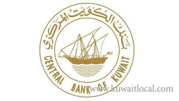 cbk-okays-local-banks-request-over-credit-concentration-ratio-exemption_kuwait