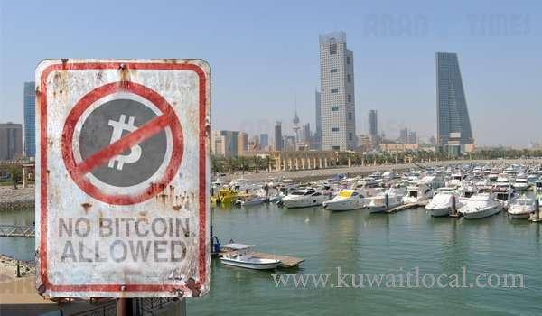 finance-denies-social-media-rumors-about-platform-for-trading-in-bitcoin_kuwait