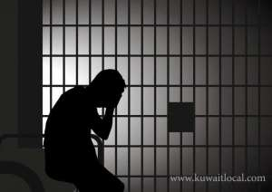 fraud-manager-arrested-and-fined_kuwait