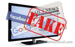 experts-agreed-on-the-fact-that-fake-news-and-rumors-outspeed-the-efforts-of-refutation_kuwait
