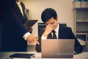 company-forcing-to-resign--what-should-i-do_kuwait