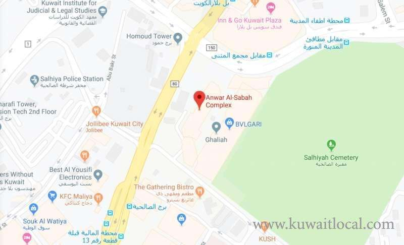 national-assembly-member-has-purchased-all-buildings-of-anwar-alsabah-complex_kuwait
