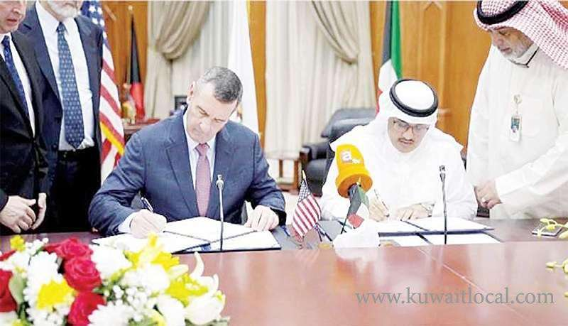 kuwait-customs-signs-with-nsa-environmental-connectivity-deal_kuwait
