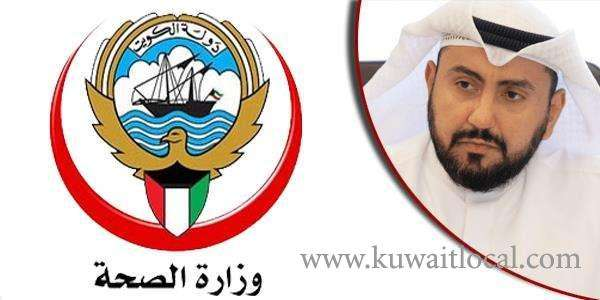 kuwait-doubles-fees-for-expat-women-delivering-at-hospitals_kuwait