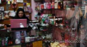 sex-toys-rampant-in-kuwait--sold-secretly_kuwait
