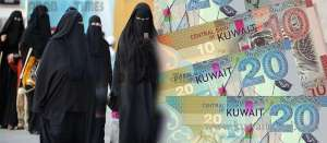 women-to-be-paid-salaries-without-going-to-office_kuwait