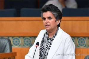 mp-sends-queries-tied-to-two-food-delivery-firms-on-monopolization_kuwait