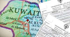 now-expats-can-transfer-visit-visa-to-work-visa_kuwait
