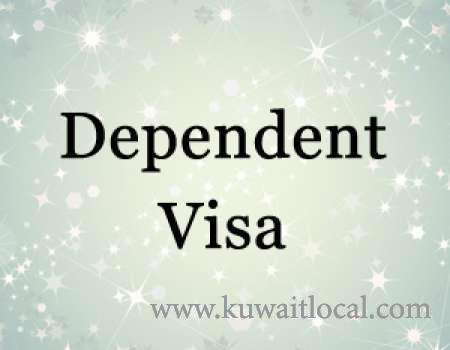 minimum-salary-to-sponsor-dependent-visa_kuwait