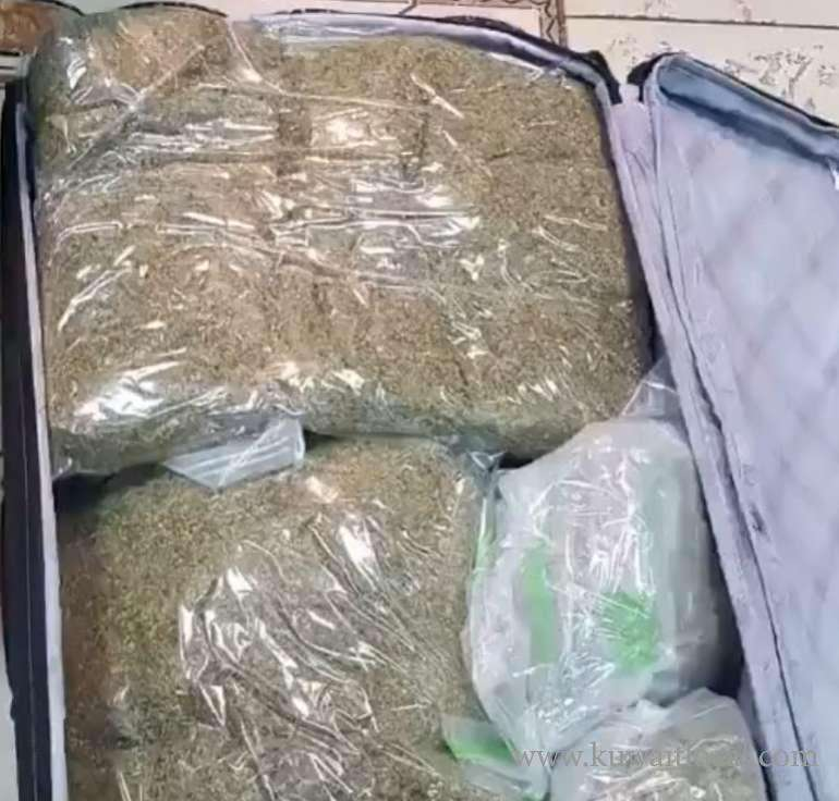 kuwaiti-and-ethiopian-arrested-for-attempt-to-smuggle-21-kg-of-drug-and-marijuana_kuwait
