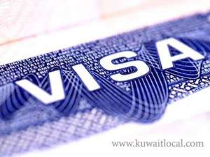 converting-visit-visa-to-dependent-visa_kuwait