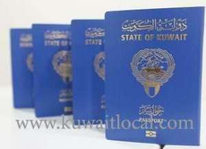 4-expat-doctors-among-4000-set-to-get-kuwait-passports_kuwait
