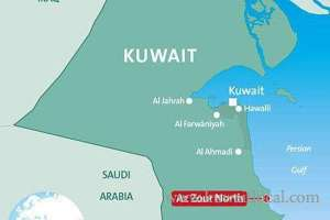 kipic-prepared-contract-list-to-bid-for-alzour-project_kuwait
