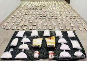 545-kgs-of-hashish-and-3228000-various-narcotic-pills-seized_kuwait