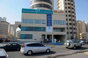first-primary-healthcare-center-for-expats_kuwait