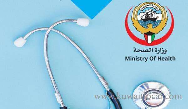 kd-130-health-insurance-for-expats-from-2020_kuwait