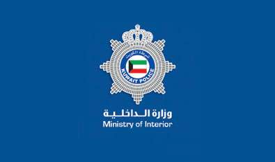new-regulations-for-passport-renewals-and-residency-renewals---moi_kuwait