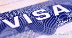 1-month-visit-visa-issued-on-kuwait-airport-on-arrival--how-to-extend-the-stay-to-3-months_kuwait
