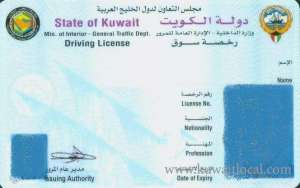 online-service-for-renewal-of-driving-license_kuwait