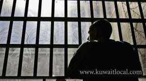 central-prison-inmate-escaped-from-farwaniya-hospital_kuwait