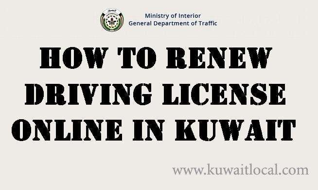 how-to-renew-driving-license-online-in-kuwait-_kuwait