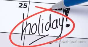 staff-denied-public-holidays_kuwait