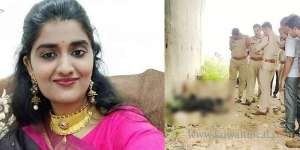 india-shocked--brutal-rape-murdered-and-burnt-young-doctor-priyanka-reddy_kuwait