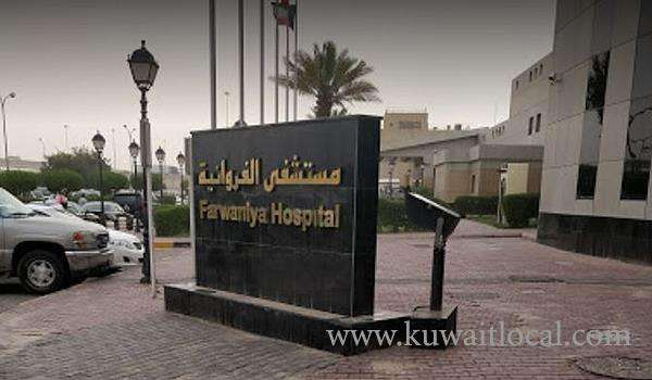 2-bedouns-arrested-who-dumping-body-of-a-syrian-woman-in-front-of-hospital_kuwait