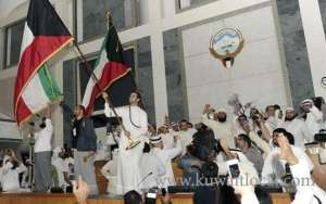 amnesty-call-for-national-assembly-stormers_kuwait