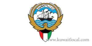 submit-certificates-accredited-by-the-mohe-as-a-condition-to-remain-in-their-government-jobs_kuwait