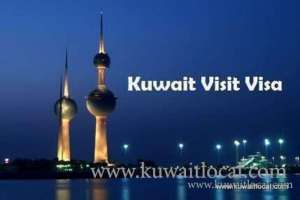 getting-parents-on-3-months-visit-visa-when-wife-is-pregnant_kuwait