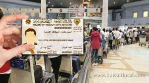 do-not-exit-and-enter-without-civil-id-card--paci_kuwait