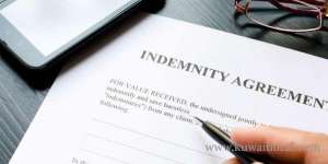 loophole-in-indemnity-law-if-less-than-kd-5000_kuwait