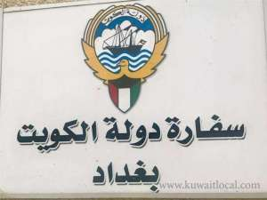 kuwaitis-urged-to-leave-iraq-immediately_kuwait