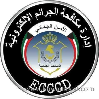 cybercrime-warns-against-anonymous-shopping-sites_kuwait