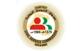 csc-rejected-the-request-of-health-ministry-to-hire-333-expatriates_kuwait