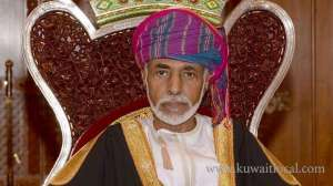 kuwait-amir-orders-3-days-of-mourning-on-qaboos-demise_kuwait