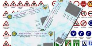 designation-for-driving-license_kuwait