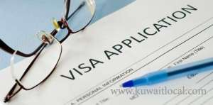visit-visa-transfer-to-family-visa_kuwait