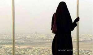 syrian-woman-blackmailed--threatened-to-publish-pics-online_kuwait