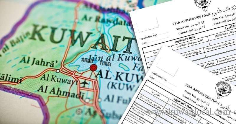 how-to-transfer-from-family-visit-visa-to-dependent-visa_kuwait