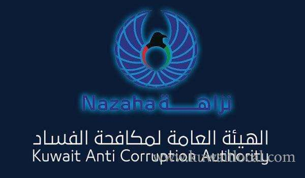 lack-of-anticorruption-laws-led-to-decline-in-transparency-index_kuwait