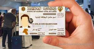 no-entry-in-kuwait-with-punctured-civil-id_kuwait