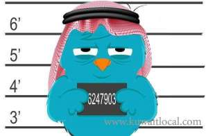 convicted-fugitive-continues-to-operate-his-mukhtoor-account-from-the-uk_kuwait