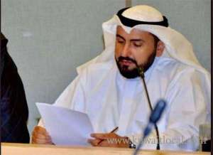 forming-of-panel-to-study-vaping-effects--health-minister_kuwait