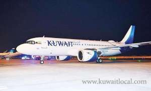 kuwait-airways-has-taken-delivery-of-the-3rd-a320-plane_kuwait
